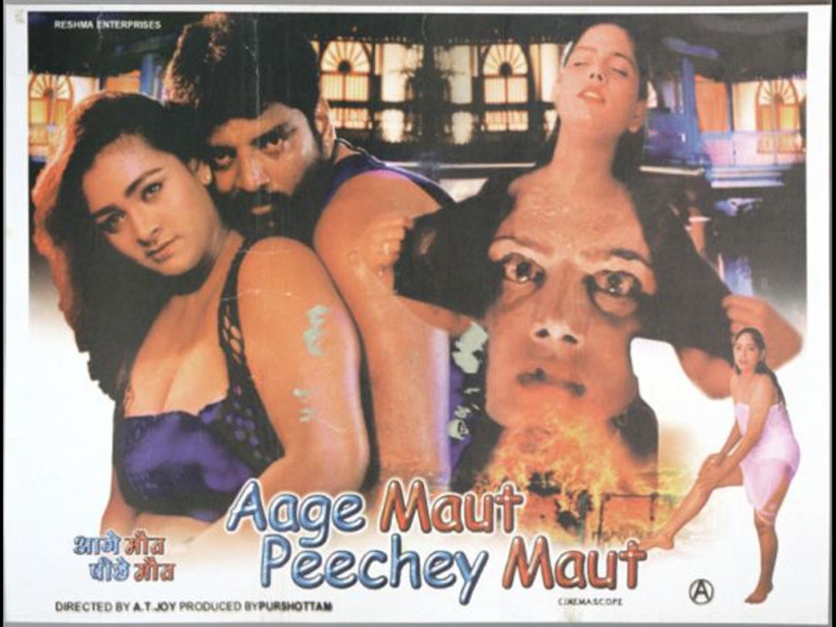 Cabaret Desire Porno inside india's softcore porn industry | salon