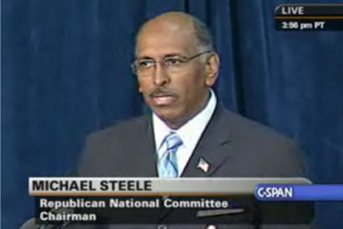 RNC Chairman Michael Steele speaking at Howard University on Tuesday.