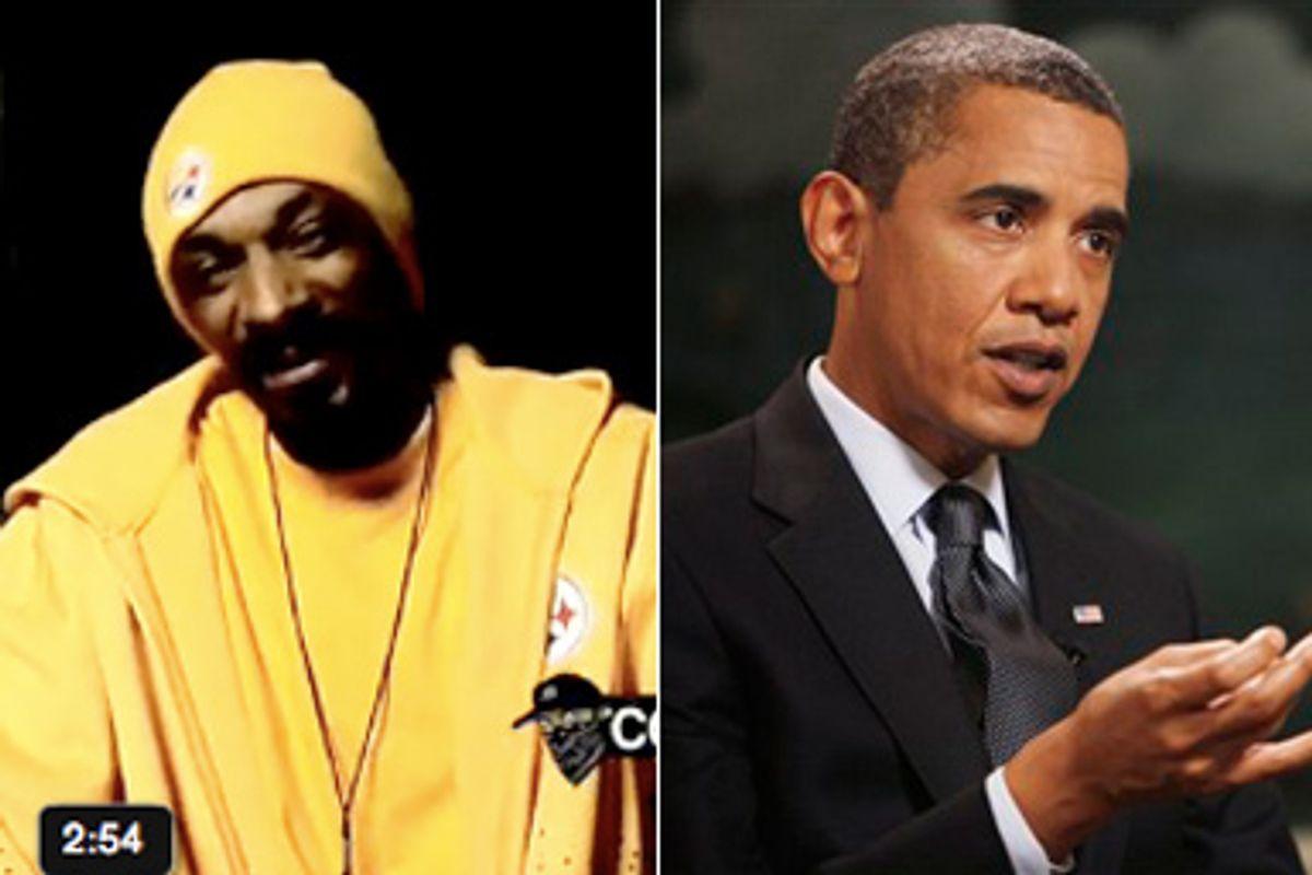 Snoop Dogg and President Obama