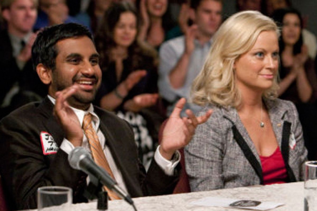 """Aziz Ansari and Amy Poehler in """"Parks and Recreation."""""""