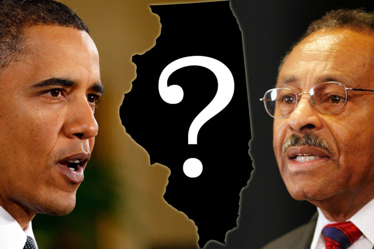 President Obama, left, and Sen. Roland Burris, D-Ill.