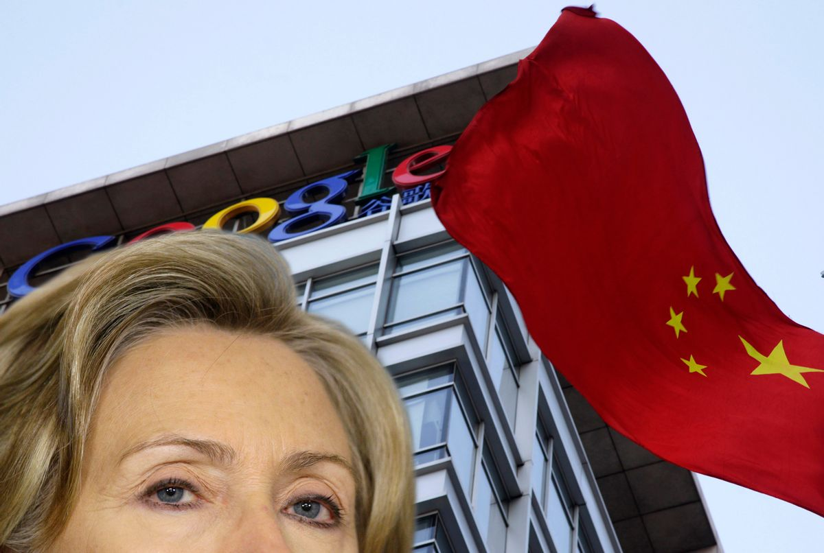 A Chinese flag flutters near the Google logo on top of Google's China headquarters in Beijing, China, Friday, Jan. 22, 2010. U.S. Secretary of State Hillary Rodham Clinton on Thursday urged China to investigate cyber intrusions that led search angle Google to threaten to pull out of that country, and challenged Beijing to openly publish its findings. (AP Photo/Ng Han Guan) (Ng Han Guan)