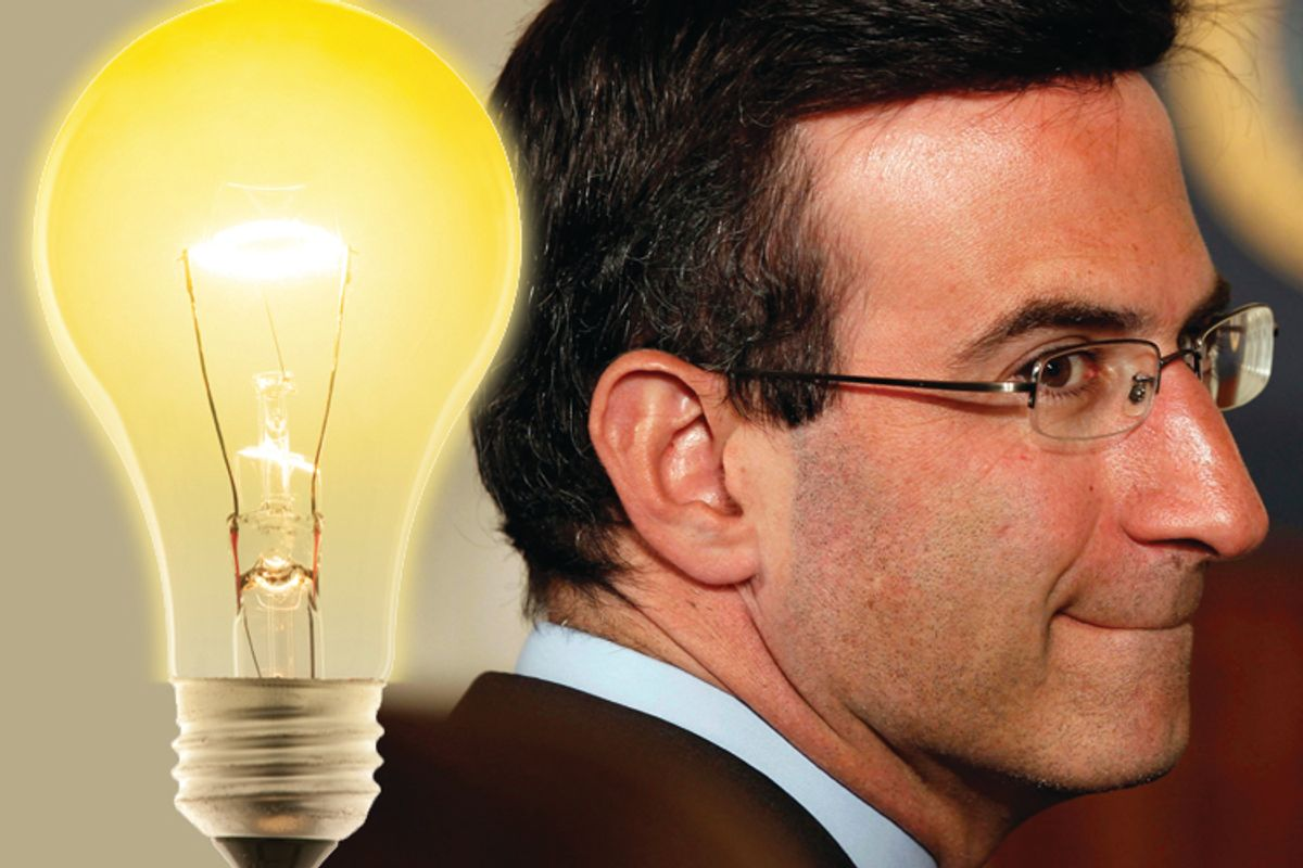 Peter Orszag, former budget director for the Obama administration.