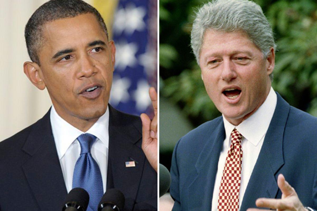 President Obama, and former President Bill Clinton, in October 1994.