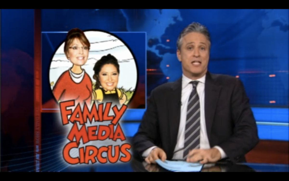 """A still from Wednesday's episode of """"The Daily Show"""""""