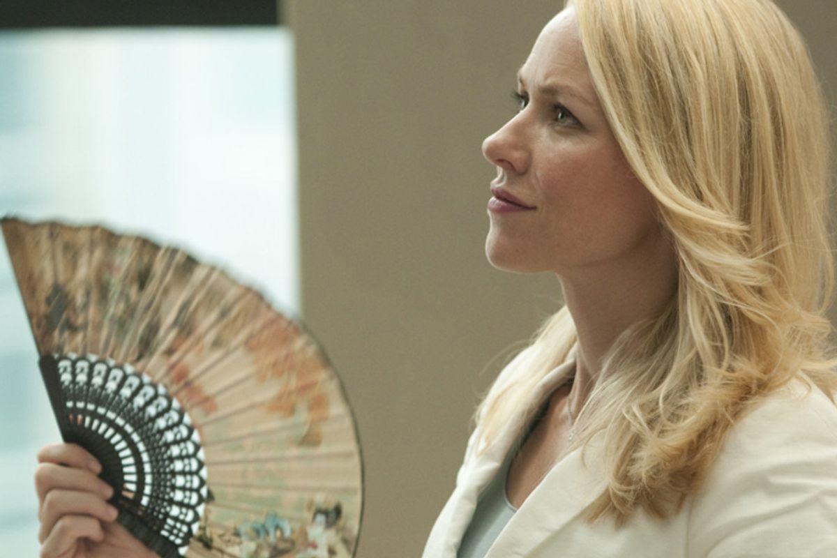 "Naomi Watts in ""Fair Game"""