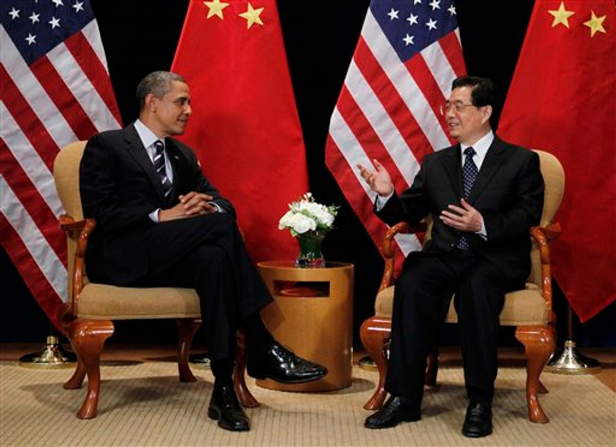 FILE - In this Nov. 11, 2010, file photo President Barack Obama meets with China's President Hu Jintao on the sidelines of the G-20 summit in Seoul, South Korea. (AP Photo/Charles Dharapak, File)  (AP)