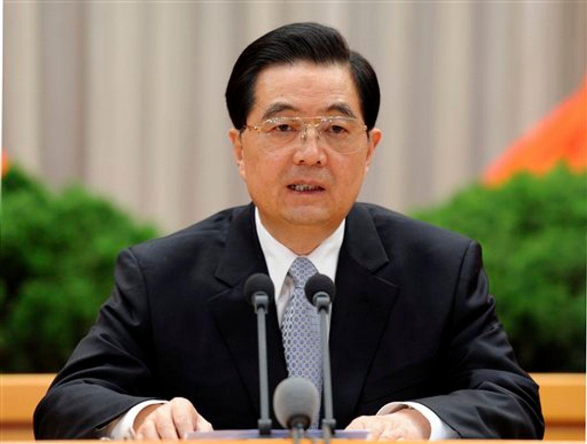 Hu Jintao (AP/Xinhua, Li Tao)