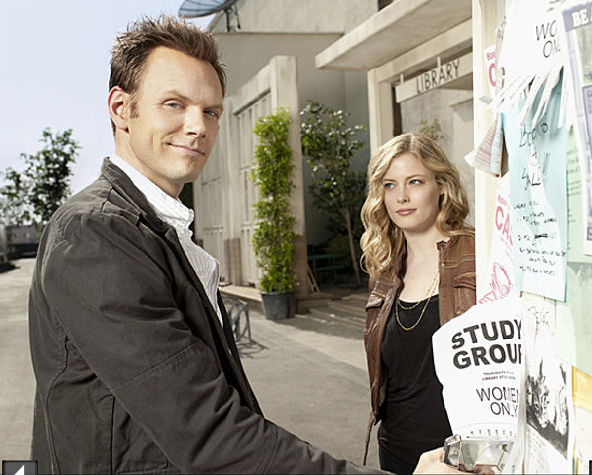 """Joel McHale and Gillian Jacobs in """"Community."""""""