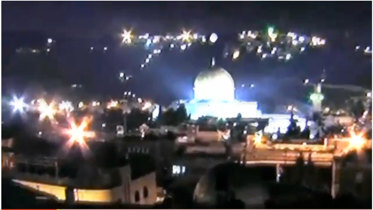 Bright light over Dome of the Rock, Israel