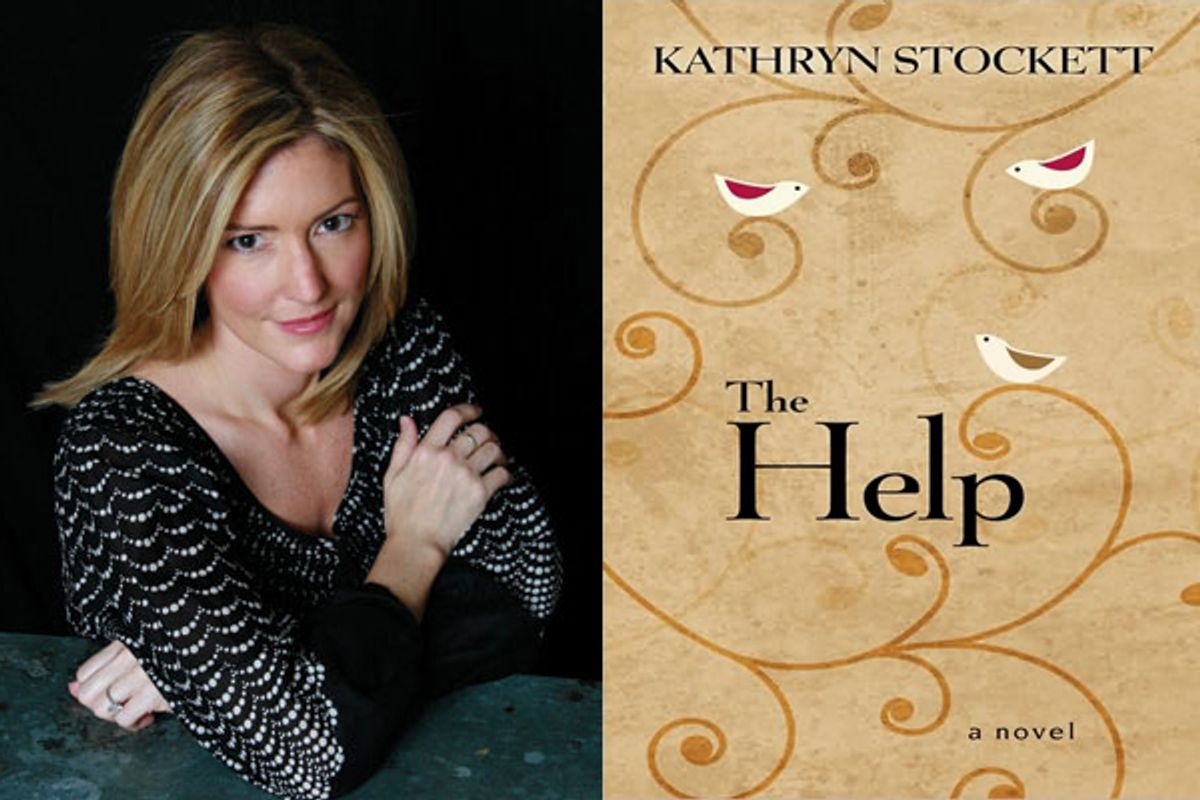Author Kathryn Stockett