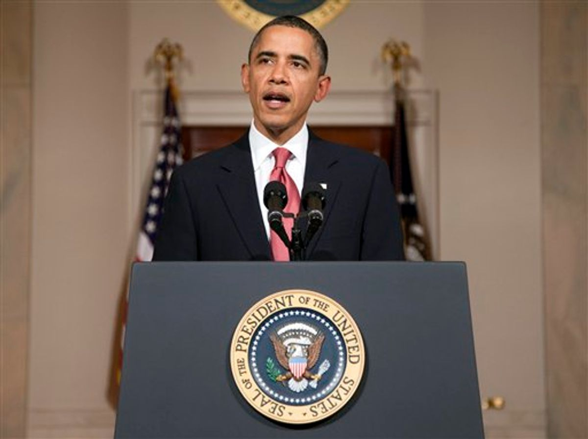 President Barack Obama speaks about the situation in Egypt in the Grand Foyer of the White House in Washington, Tuesday, Feb. 1, 2011. (AP Photo/Evan Vucci) (AP)