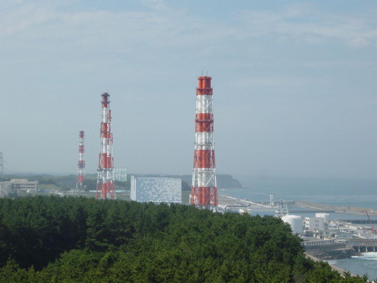Fukushima I Nuclear Power Plant (Kei)