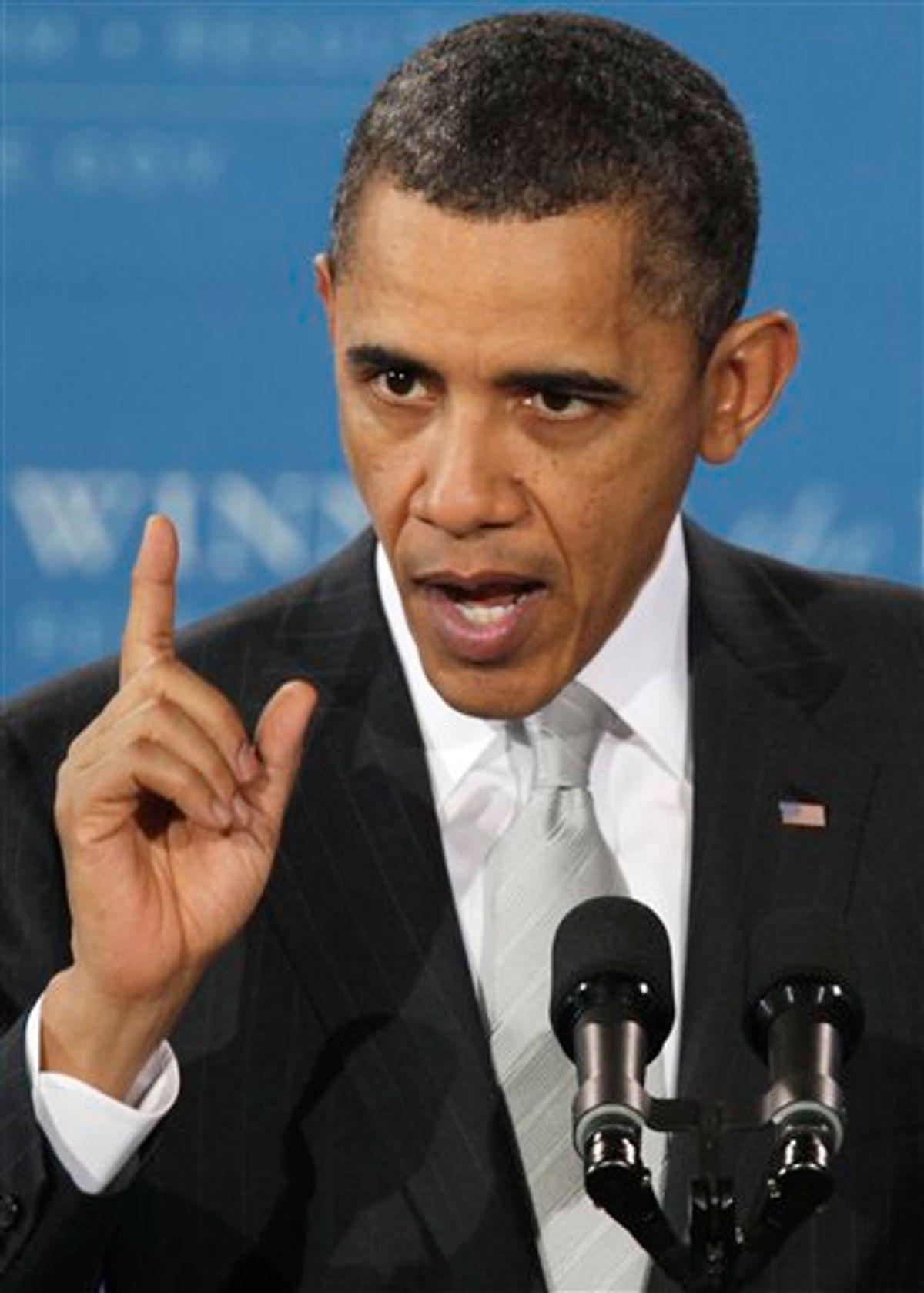 President Barack Obama speaks at Kenmore Middle School in Arlington, Va., Monday, March 14, 2011. (AP Photo) (AP)