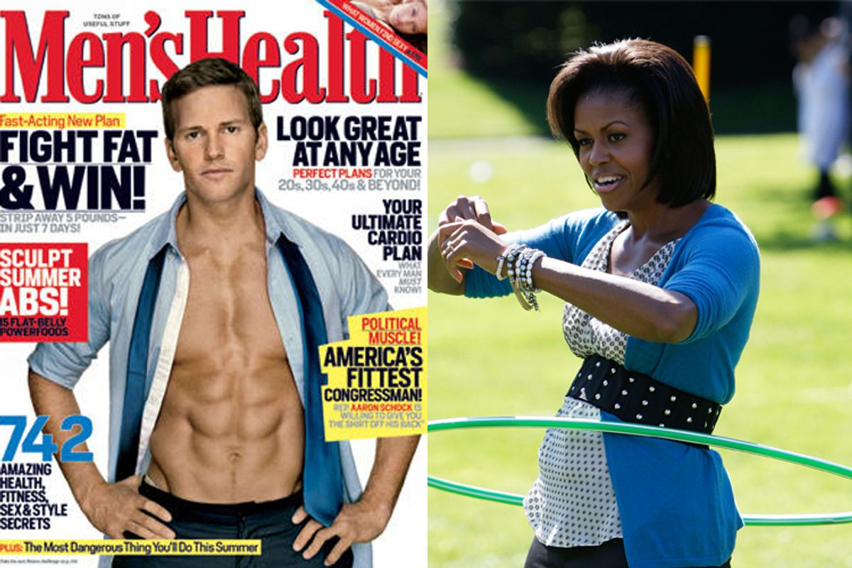 Aaron Shock and Michelle Obama