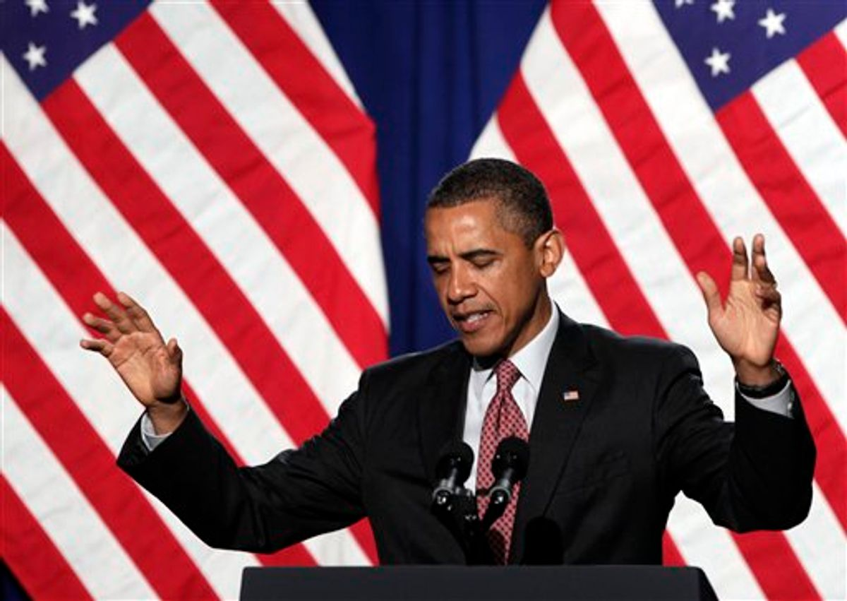 President Barack Obama gestures as he speaks during a Democratic National Committee event at the Sheraton New York Hotel and Towers, Thursday, June 23, 2011, in New York. (AP Photo/Carolyn Kaster) (AP)