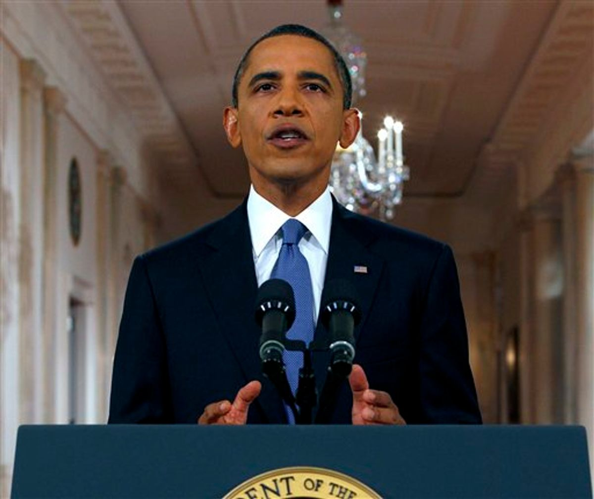 President Barack Obama delivers a televised address from the East Room of the White House in Washington, Wednesday, June 22, 2011 on his plan to drawdown U.S. troops in Afghanistan. (AP Photo/Pablo Martinez Monsivais, Pool) (AP)