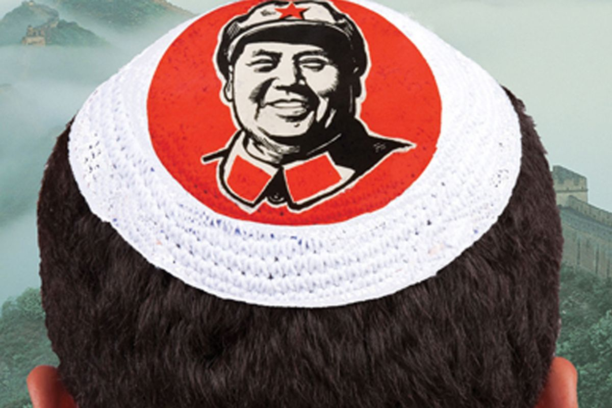 """A detail from the cover of """"Kosher Chinese"""""""