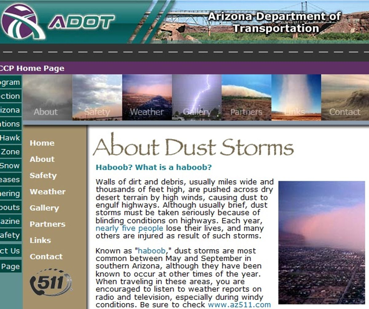 The Arizona Department of Transportation explains what a haboob is