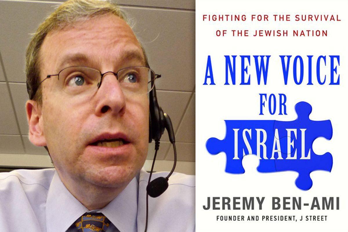 Jeremy Ben-Ami
