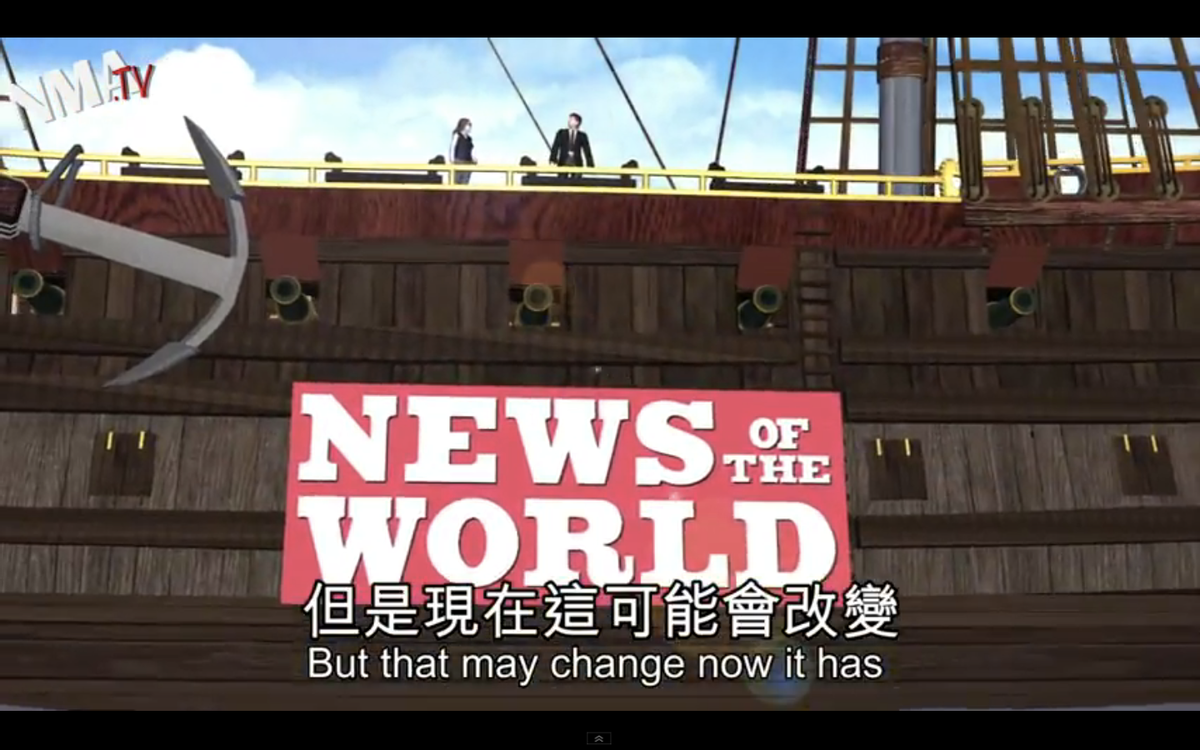 A screen grab from NMA's phone-hacking video.