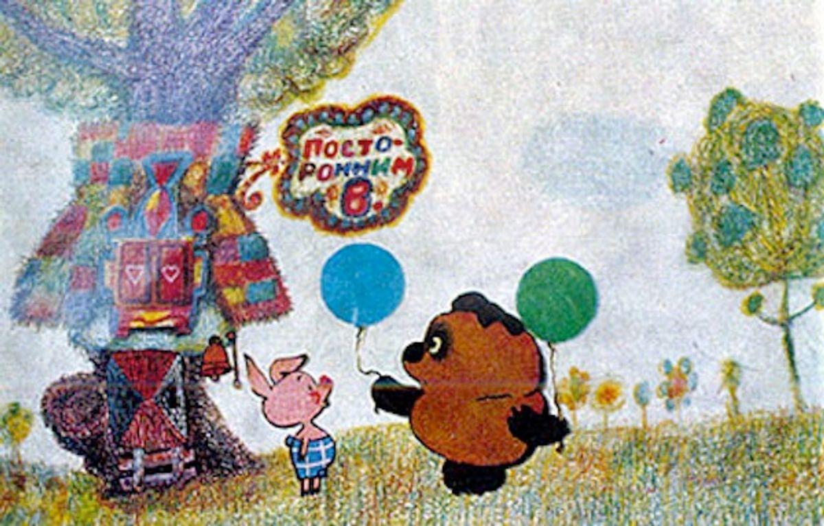 Vinni Pukh (or Vinni-Puh), the Soviet cousin of Winnie the Pooh.