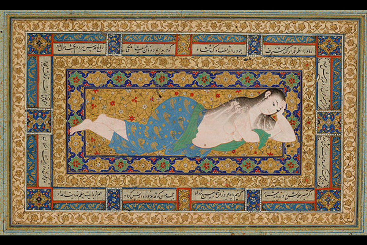"""""""A Young Lady Reclining After a Bath,"""" by Muhammad Mu'min, 1590s.  (Courtesy of The Morgan Library & Museum / Photograph: Graham S. Haber)"""