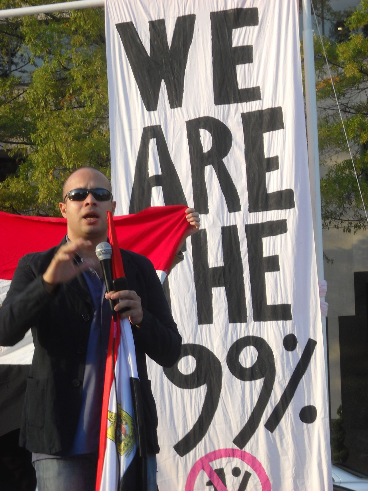 Egyptian social media activist Ahmed Maher