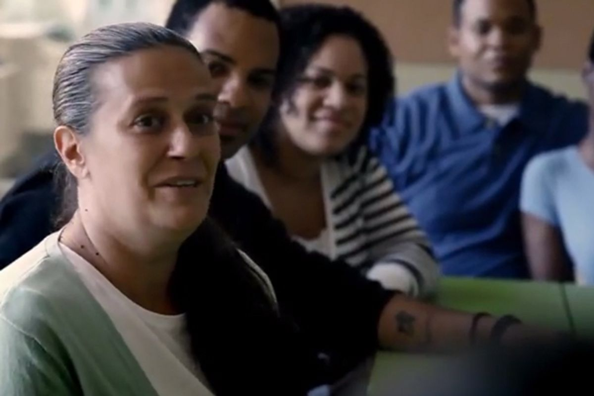 A still from a Bank of America marketing campaign. (YouTube)