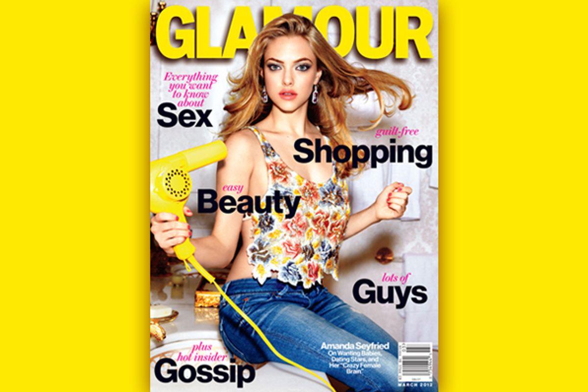 (glamour.com)