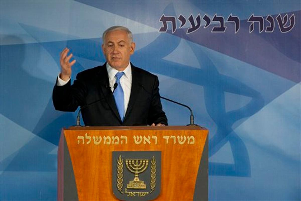 Israeli Prime Minister Benjamin Netanyahu      (AP Photo/Bernat Armangue)