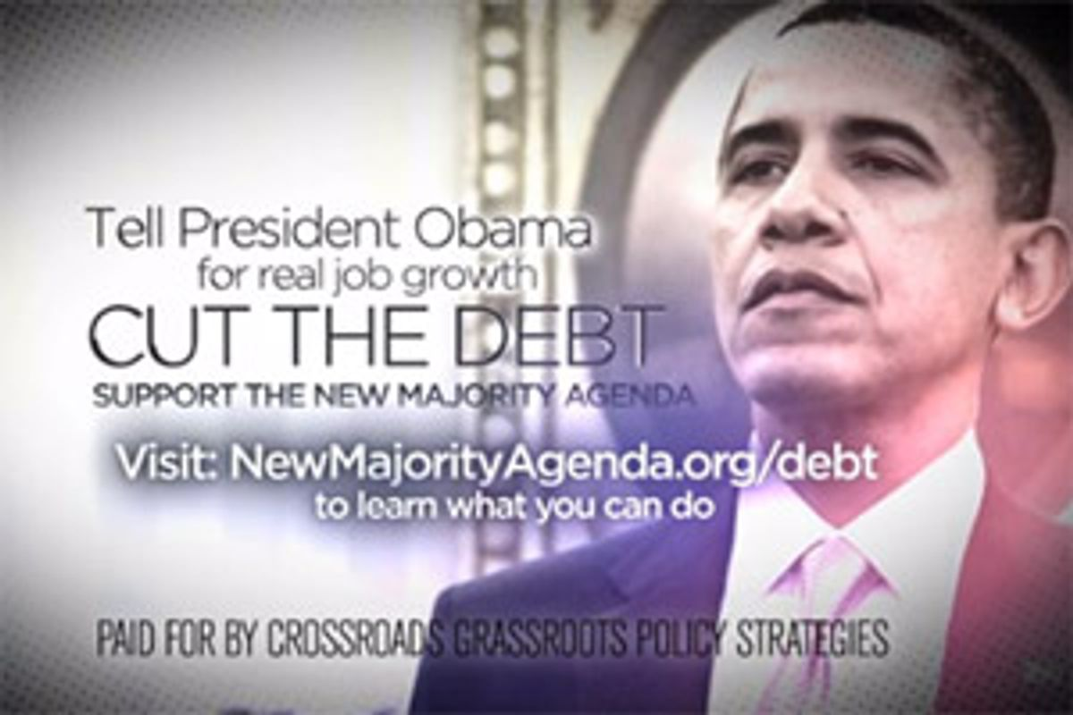 An ad attacking President Obama's policies paid for by Crossroads Grassroots Policy Strategies.       (Crossroads GPS)