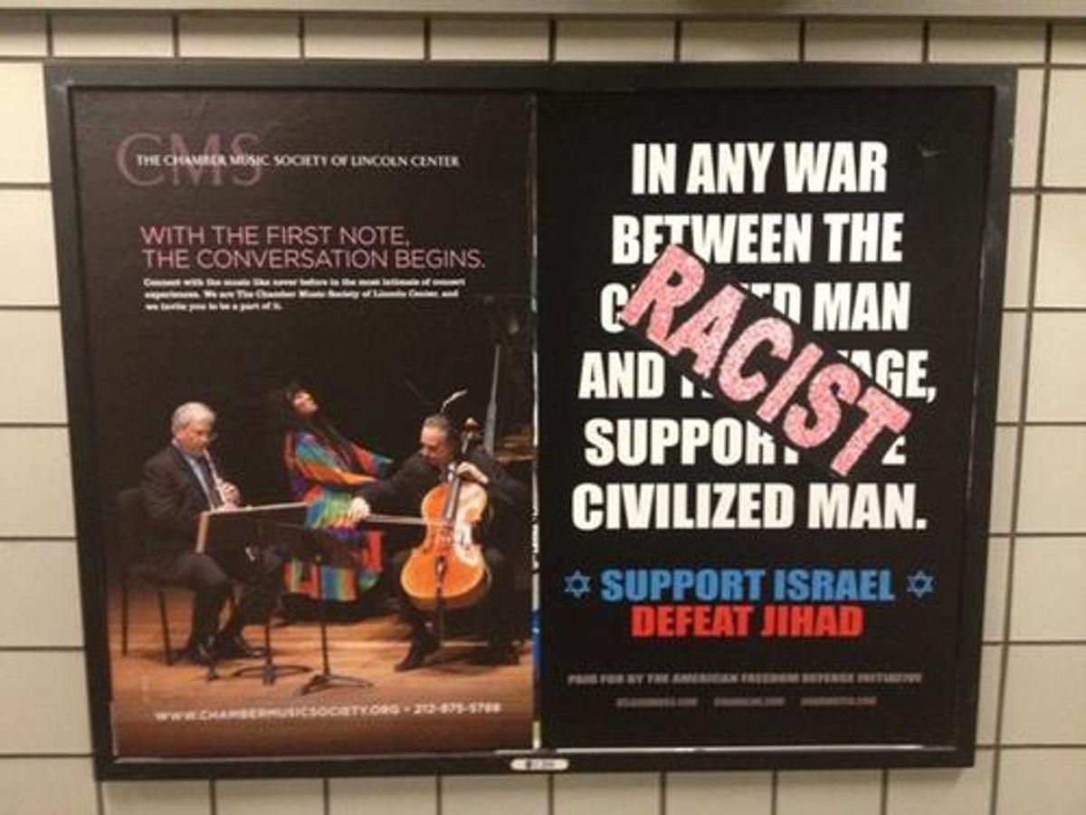 A defaced poster (#MySubwayAd Twitter)