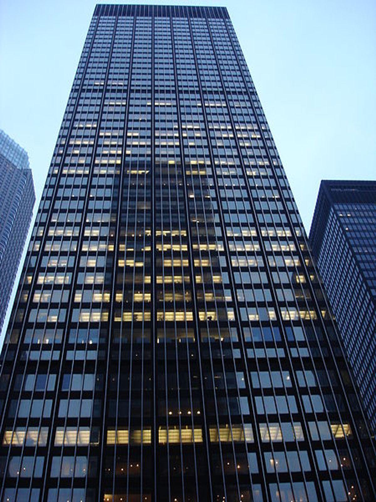 JP Morgan Chase NY headquarters (Wikimedia)