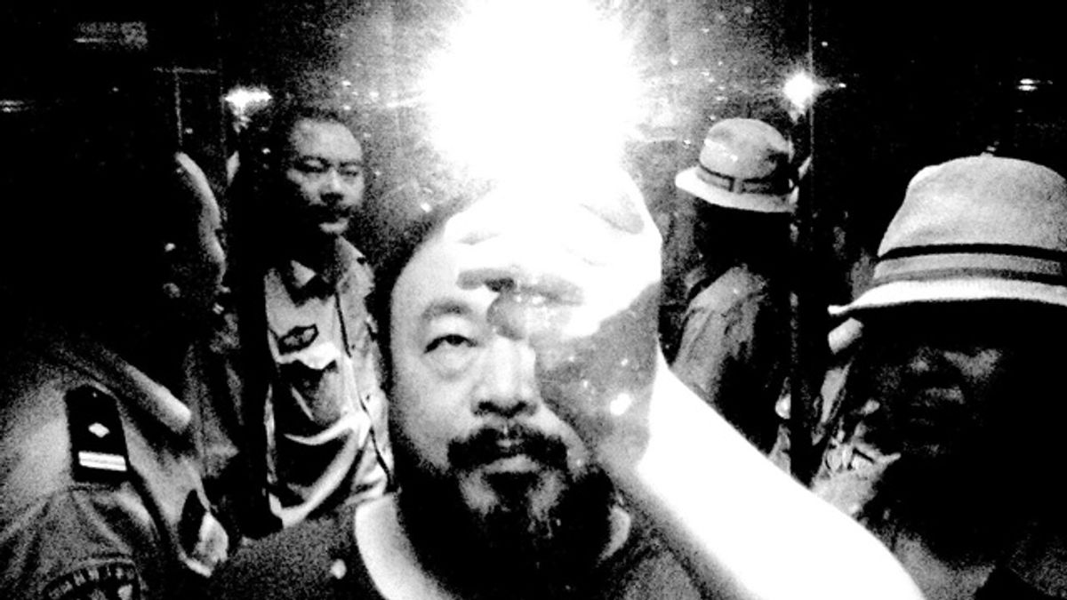 """The cover of Ai Weiwei's """"Divine Comedy"""" album is his infamous photo first posted on Twitter from during his detention."""