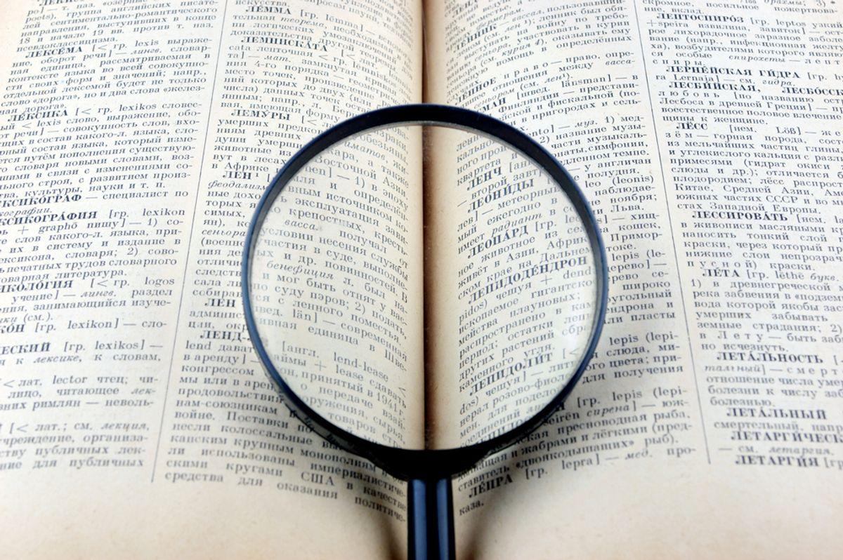 (<a href='http://www.shutterstock.com/gallery-1363111p1.html'>Meranda19</a> via <a href='http://www.shutterstock.com/'>Shutterstock</a>)