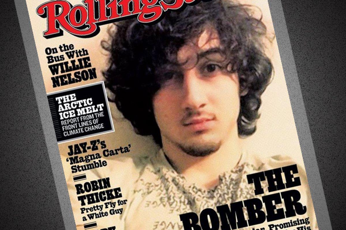 Alleged Boston bomber Dzhokhar Tsarnaev