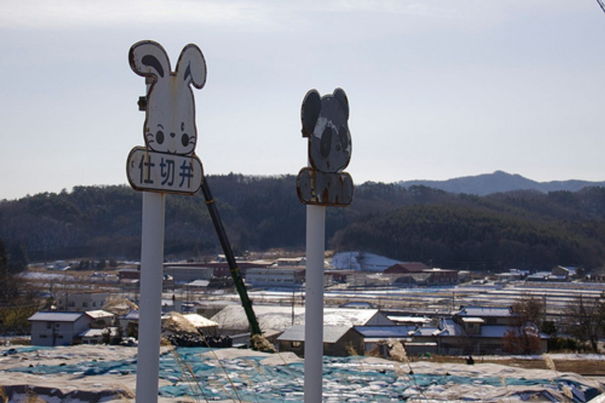 A temporary storage site of radioactive material in Fukushima (Gloabl2000/Flickr)