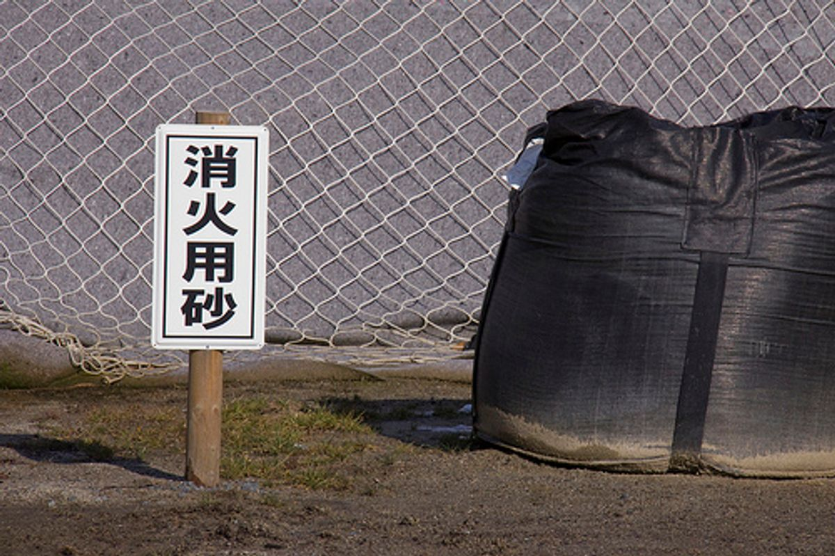 A temporary storage site for radioactive material post-decontamination    (Global2000/Flickr)