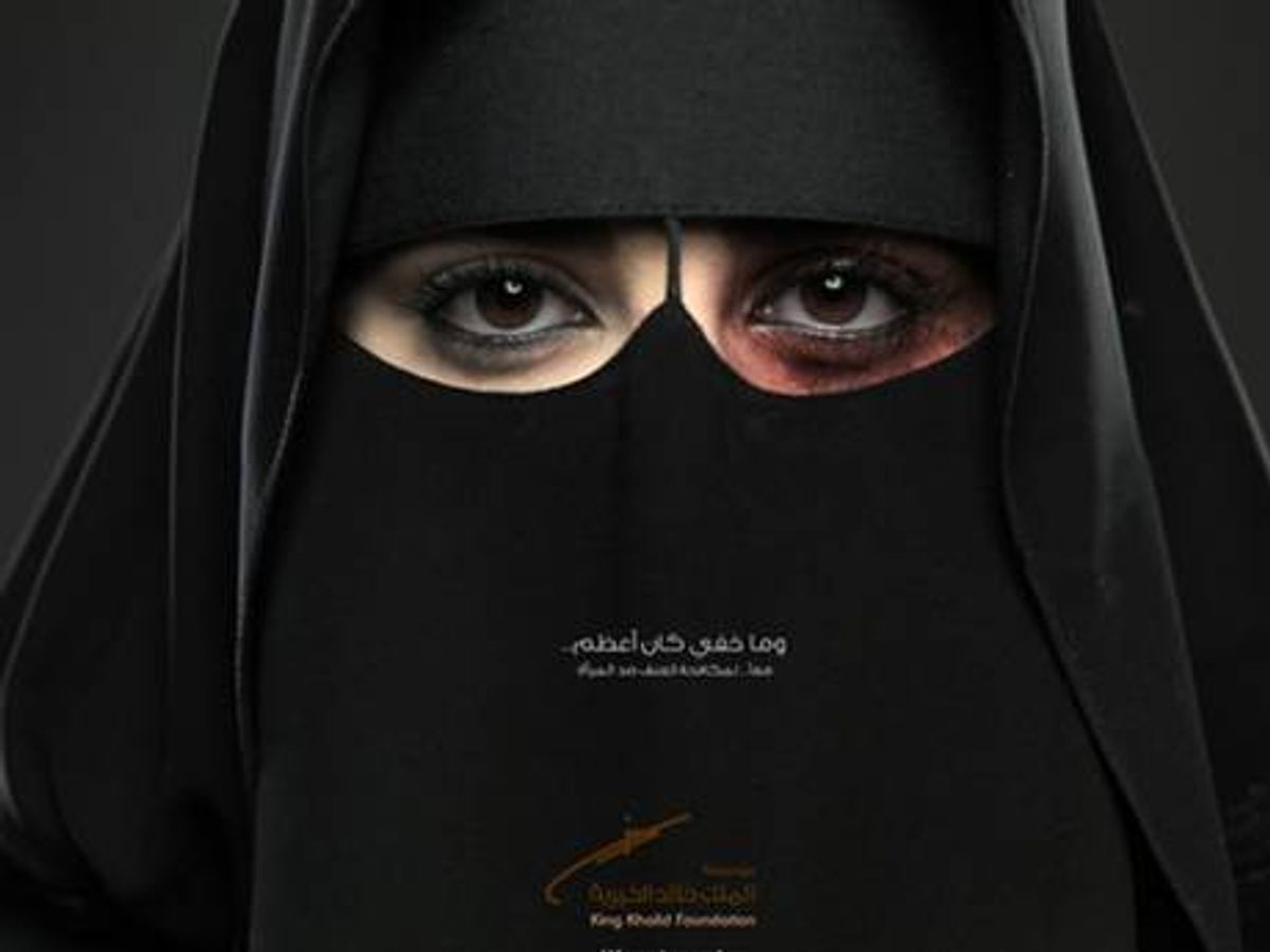 """An anti-domestic violence campaign in Saudi Arabia, the text reads: """"Some things can't be covered -- fighting women's abuse together."""" (King Khalid Foundation)"""