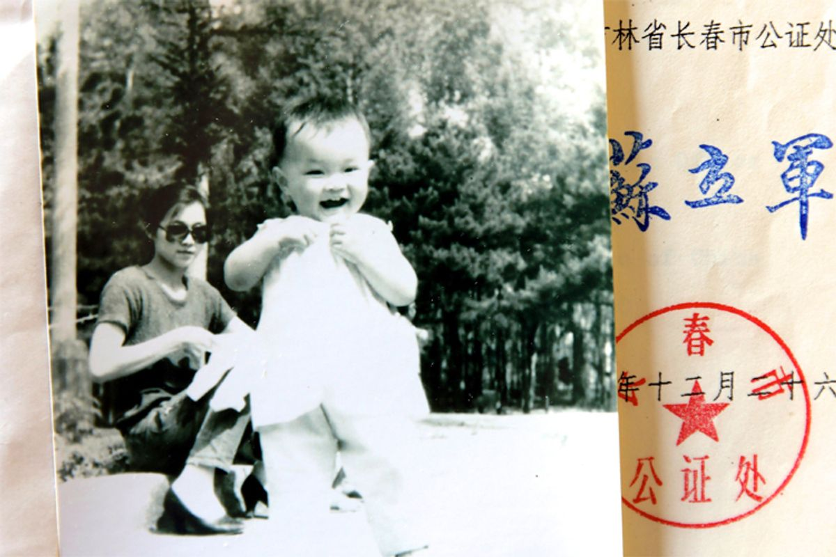 A photo of the author as a baby