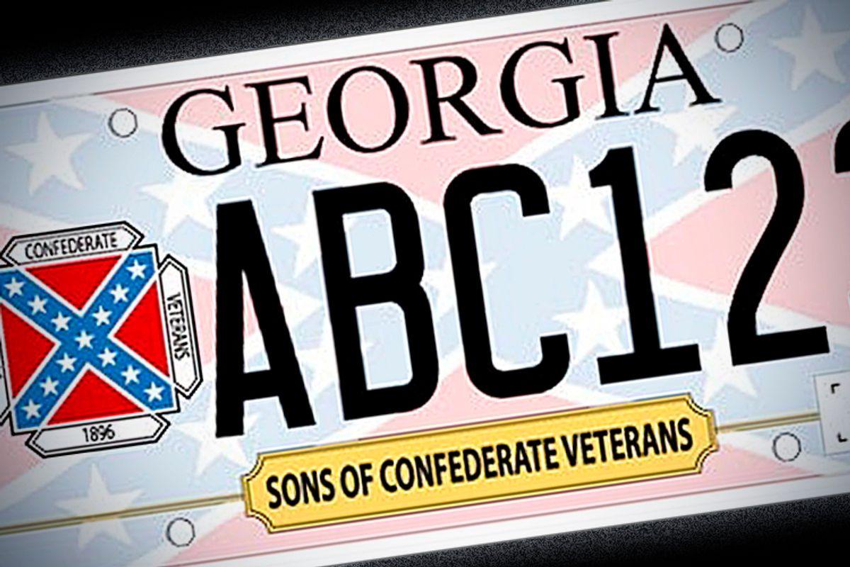(AP/Georgia Department of Revenue)