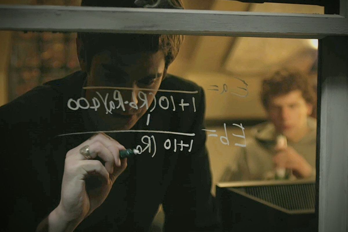 """Andrew Garfield and Jesse Eisenberg in """"The Social Network"""""""
