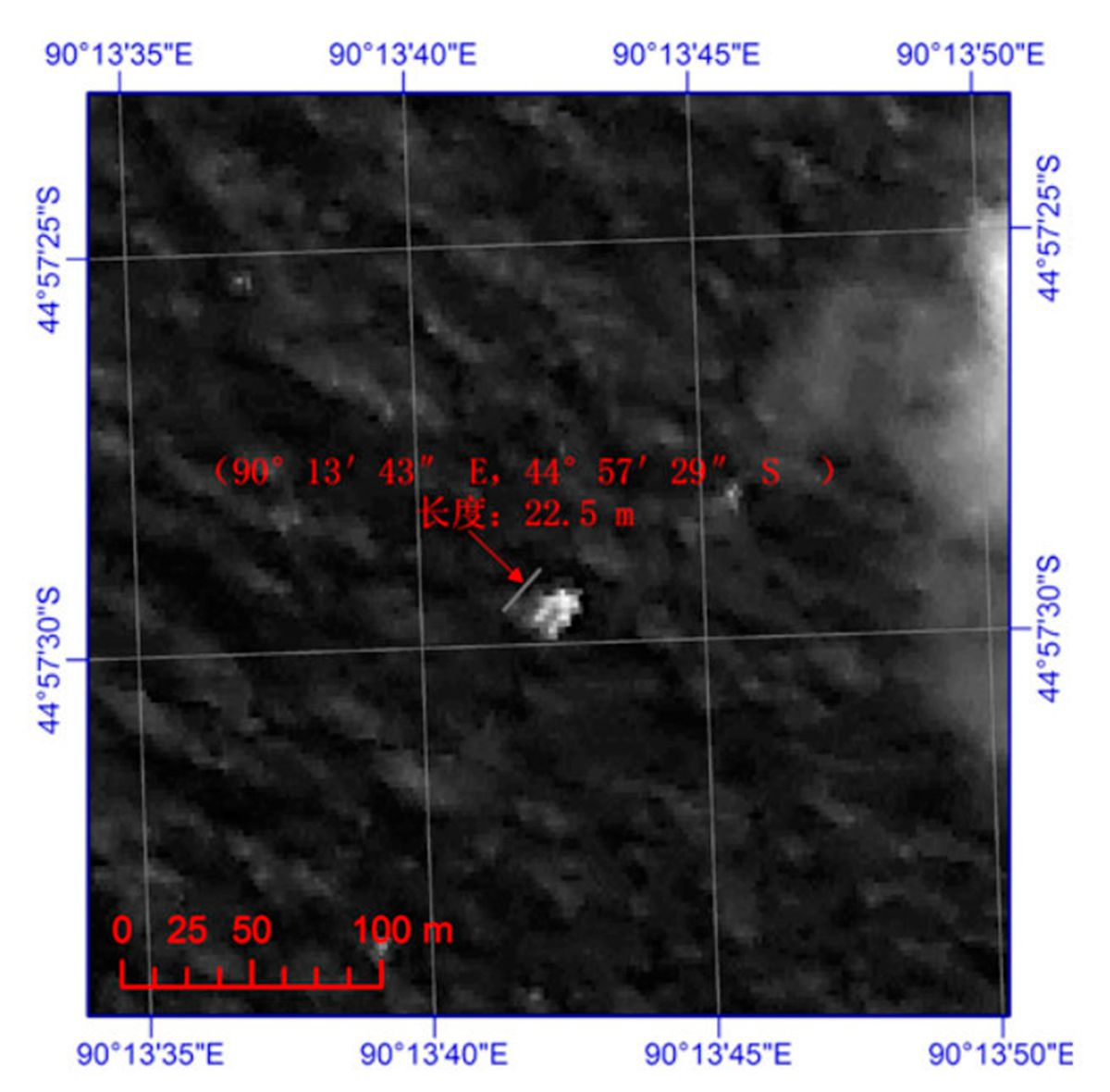 Chinese satellites have spotted the new object in the southern Indian Ocean that could be wreckage from the missing Malaysia Airlines Flight MH370 carrying 239 people, and ships are on their way to investigate.    (Reuters)
