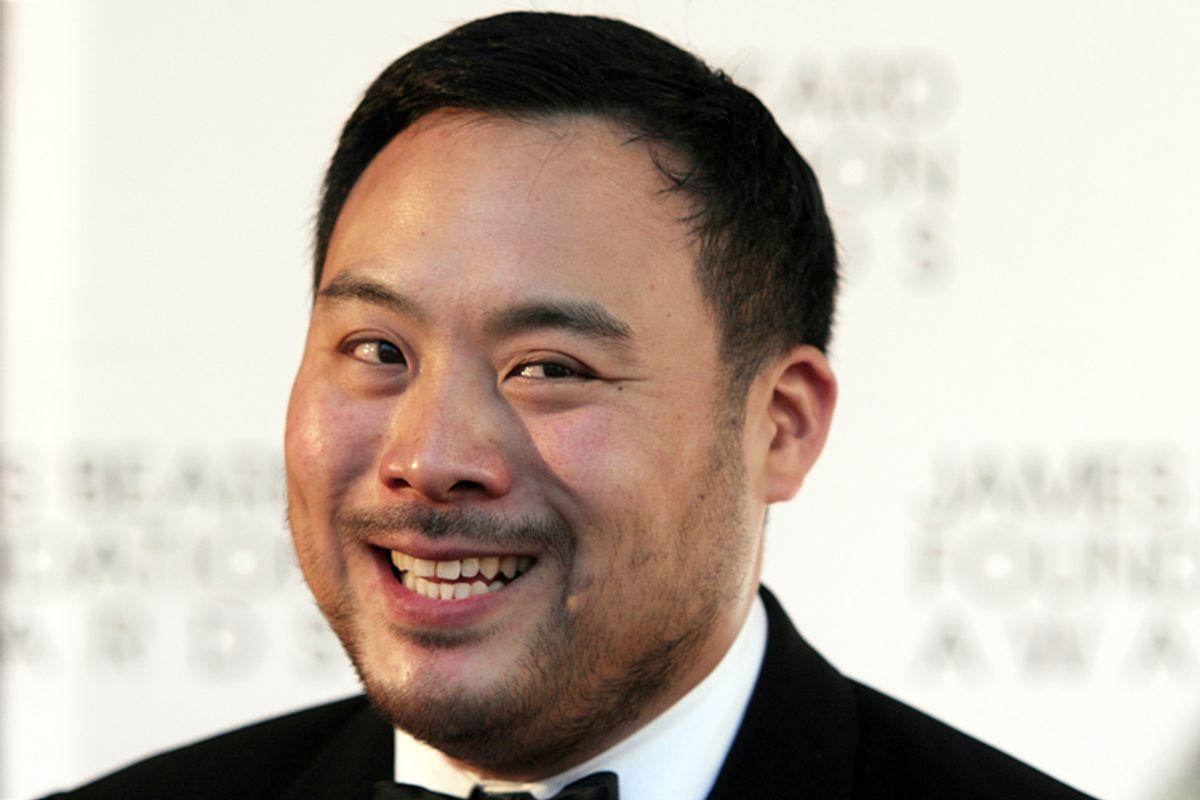 David Chang      (AP/Andy Kropa)