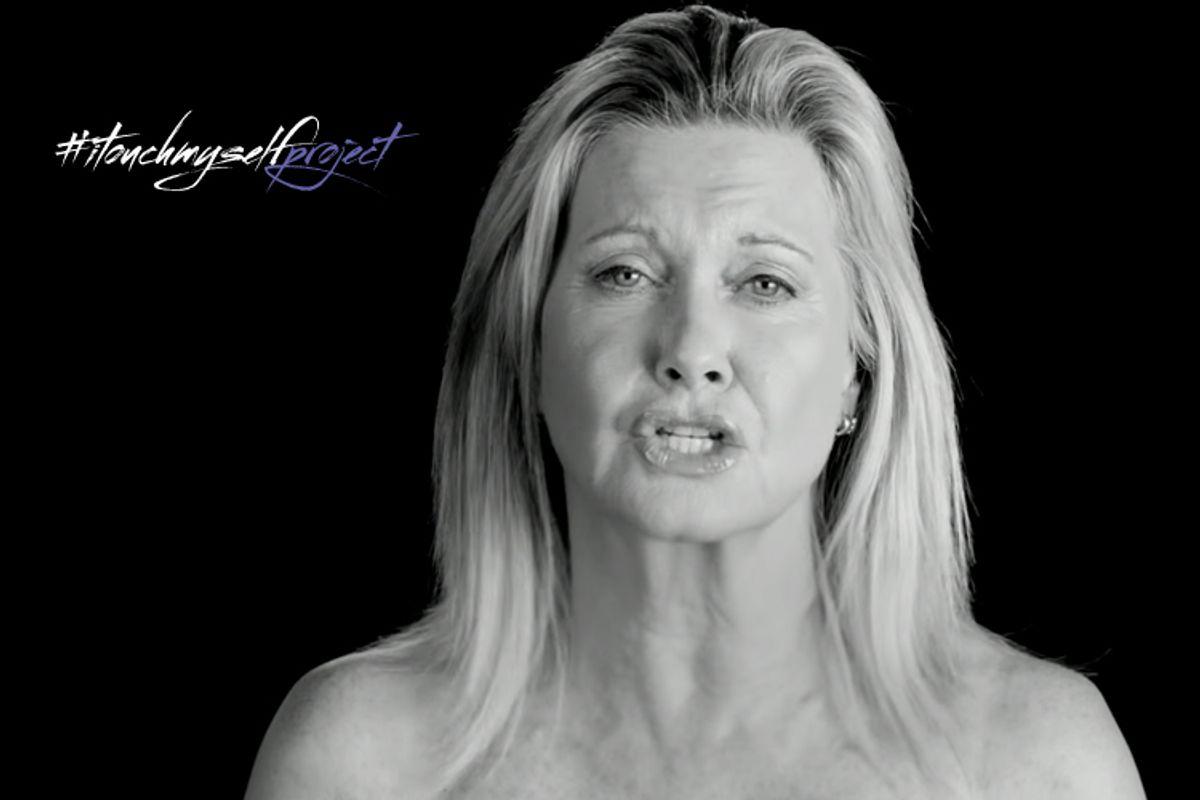 Olivia Newton-John     (itouchmyself.org)