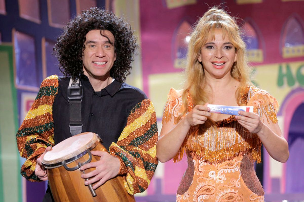 """Fred Armisen and Maya Rudolph in """"The Maya Rudolph Show""""   (NBC/Paul Drinkwater)"""
