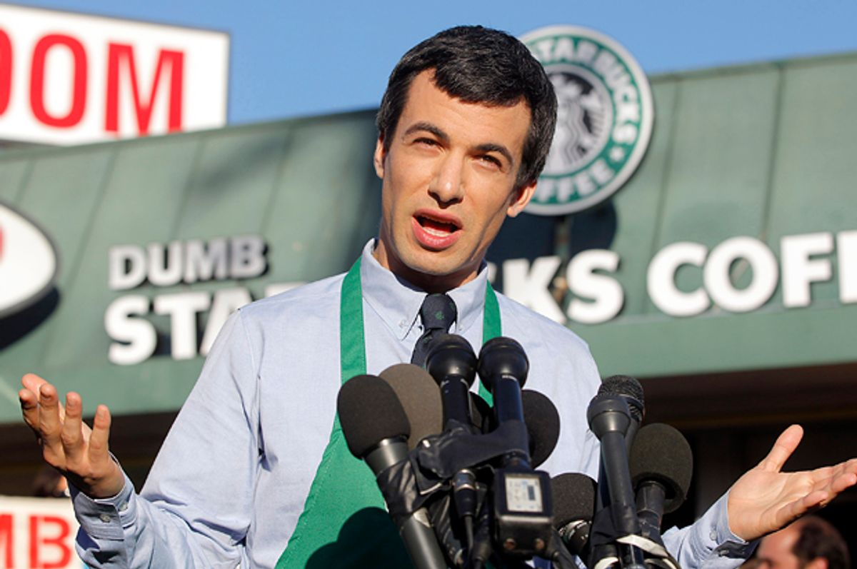 """Nathan Fielder of """"Nathan For You""""       (AP/Nick Ut)"""