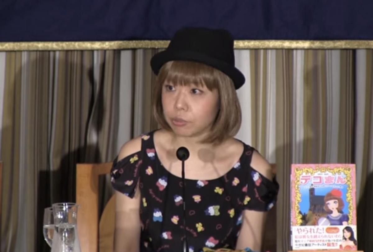 Megumi Igarashi, aka Rokudenashiko      (Foreign Correspondents' Club of Japan/YouTube)