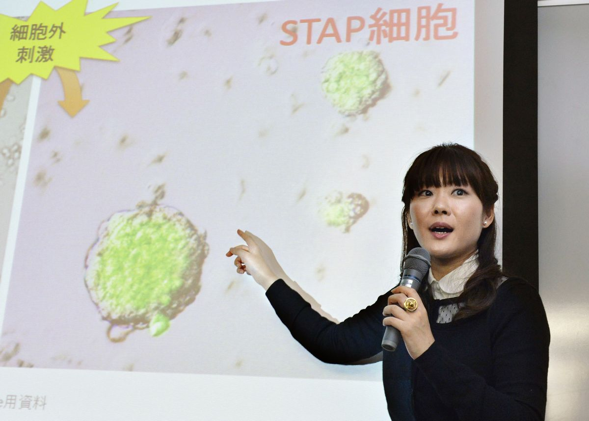 FILE - In this Jan. 28, 2014 file photo, researcher Haruko Obokata, the lead author of a widely heralded stem-cell research paper by the Japanese government-funded laboratory Riken Center for Development Biology, speaks about research results during a news conference in Kobe, western Japan. Obokata said in a statement Friday, Dec. 19, 2014 that she was leaving the Riken Center for Developmental Biology after the lab concluded the stem cells she said she had created probably never existed. The center said it had stopped trying to match Obokata's results. (AP Photo/Kyodo News) JAPAN OUT, MANDATORY CREDIT (AP)